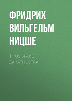 Thus Spake Zarathustra Epub