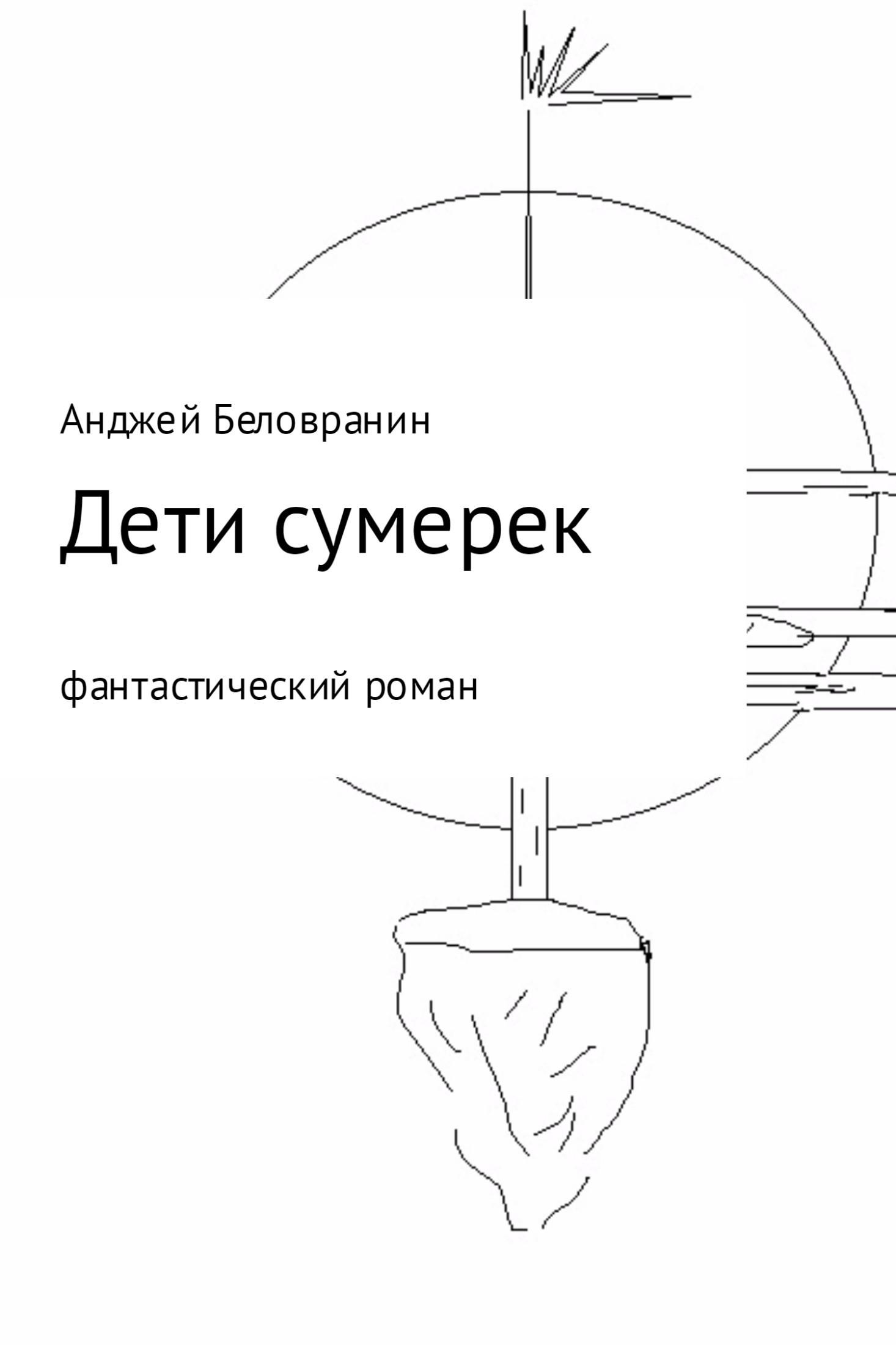 Ким русский язык 3 класс крылова читать