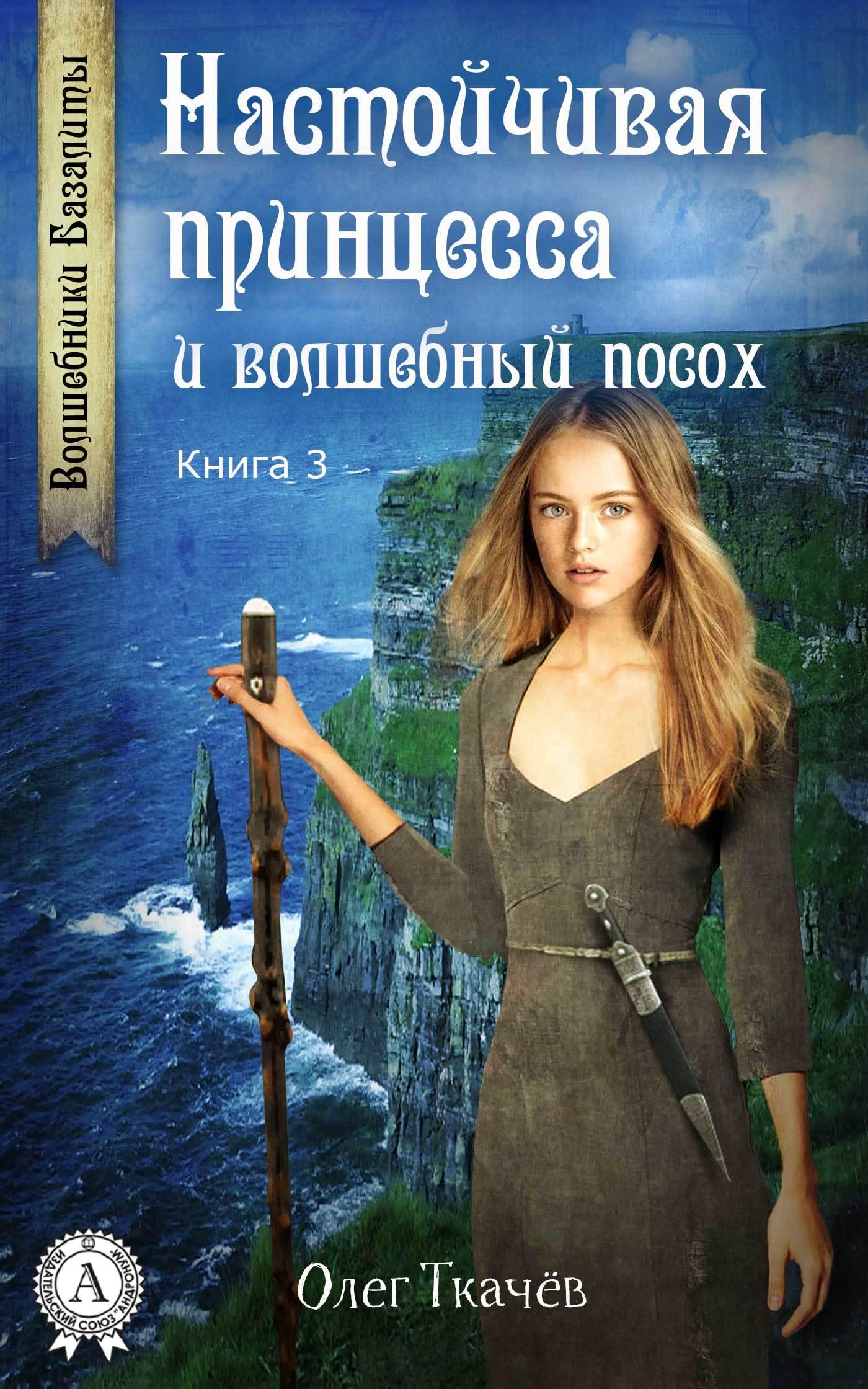 Читать русские народные сказки лиса и козёл читать