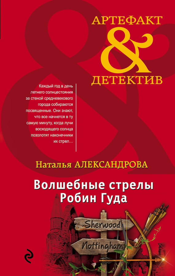 Православные книги читать онлайн чудеса