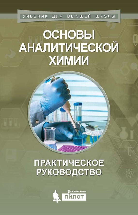 book Modern carbonyl olefination