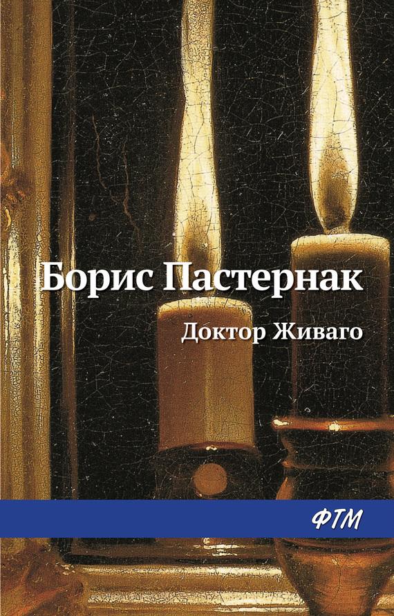 buy Από το μακεδονικό ζήτημα