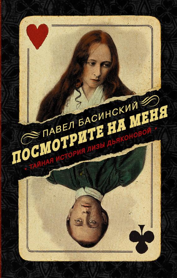 Скачать книгу женское счастье туманова анна