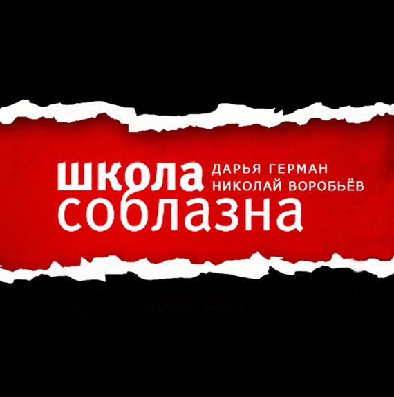 Mens Health Россия