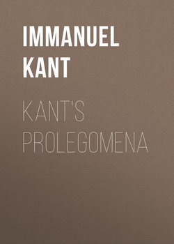 an introduction to the ethics of immanuel kant A simple introduction to kant's categorical imperative and his deontological approach to ethics subscribe   guest stars carly toff.