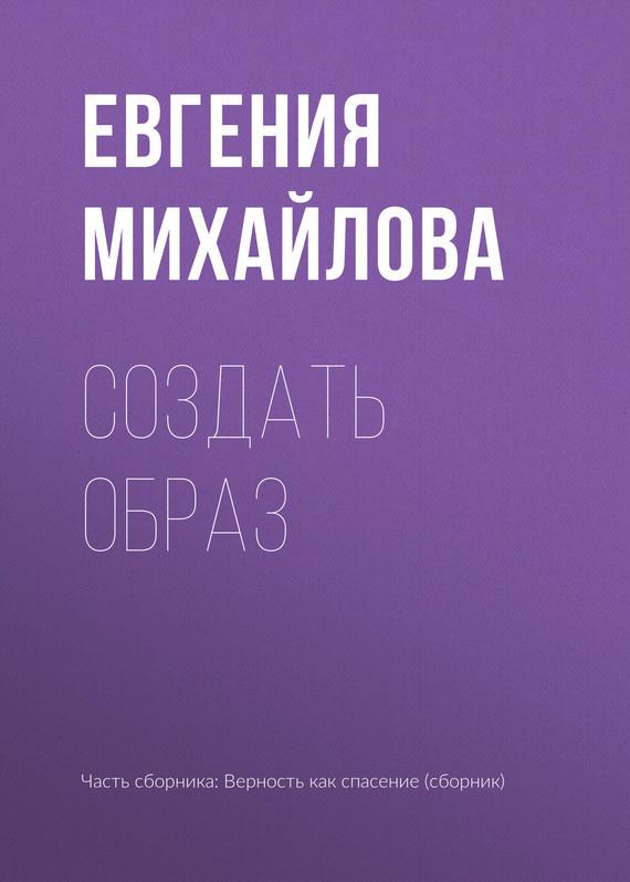ebook learn