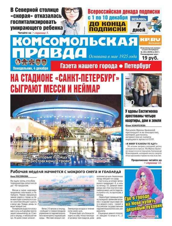 музыка казахские бесплатно 2015