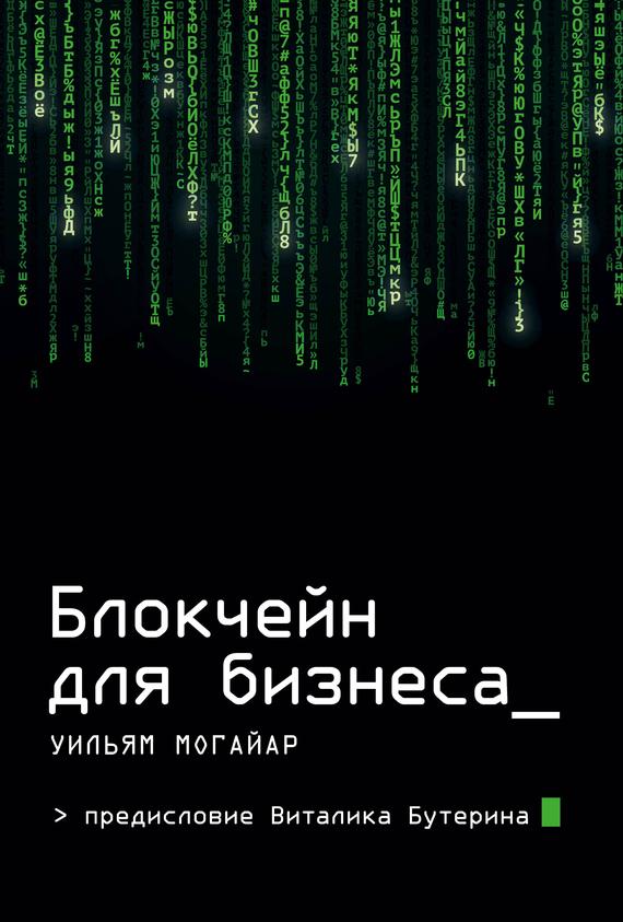 Сказка пушкина золотой петушок читает онлайн