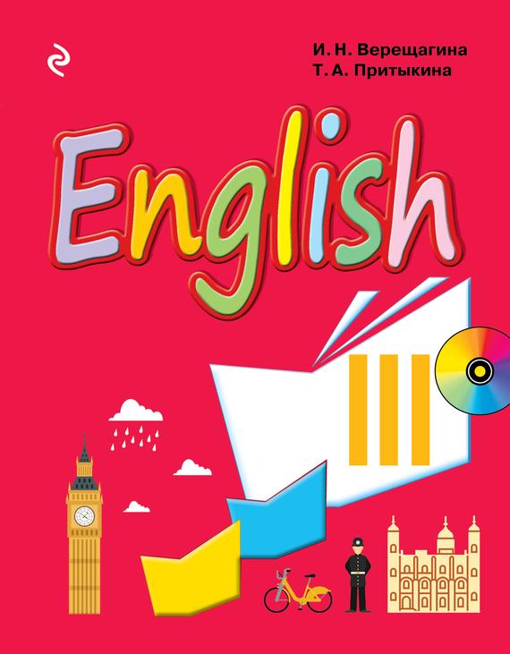 Английский для начинающих самоучитель скачать fb2