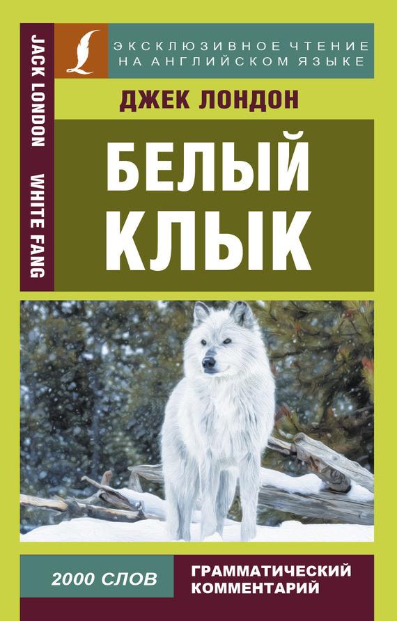 Книги скачать txt fb2 epub mobi  Книги скачать бесплатно