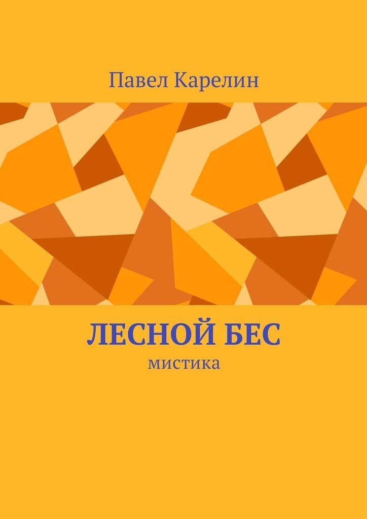 Читать книги онлайн бесплатно  Самиздат LitNet