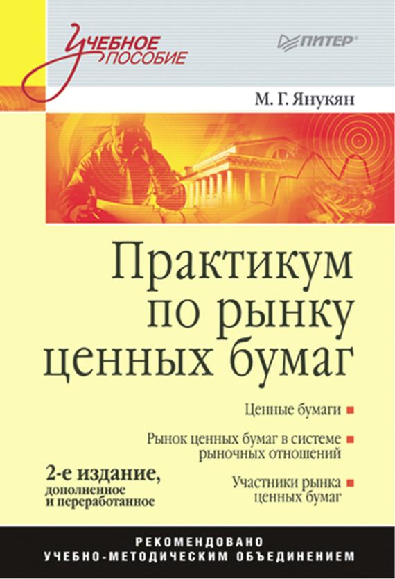 ebook Catalysis: Volume 27
