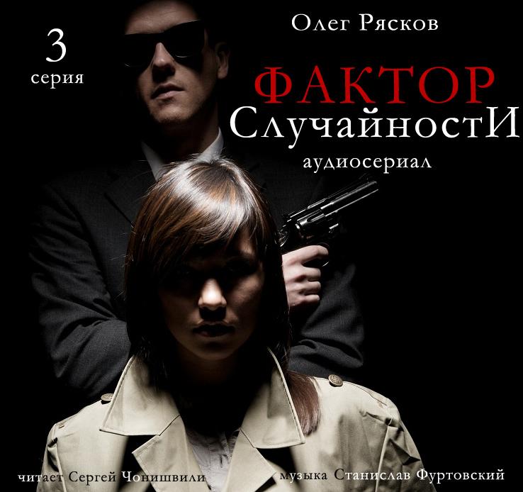 muzofon ru слушать онлайн