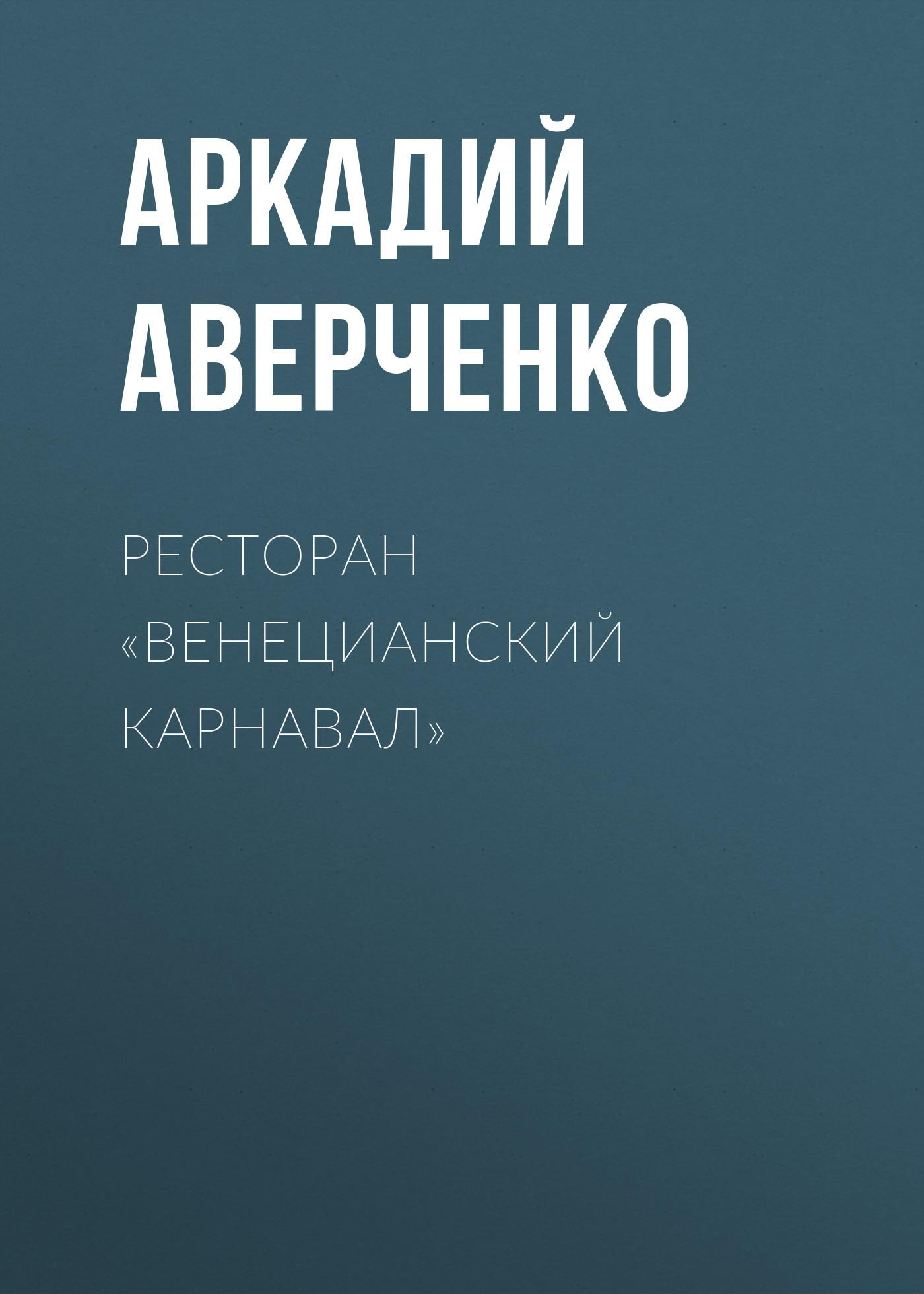 muzmo ru слушать онлайн