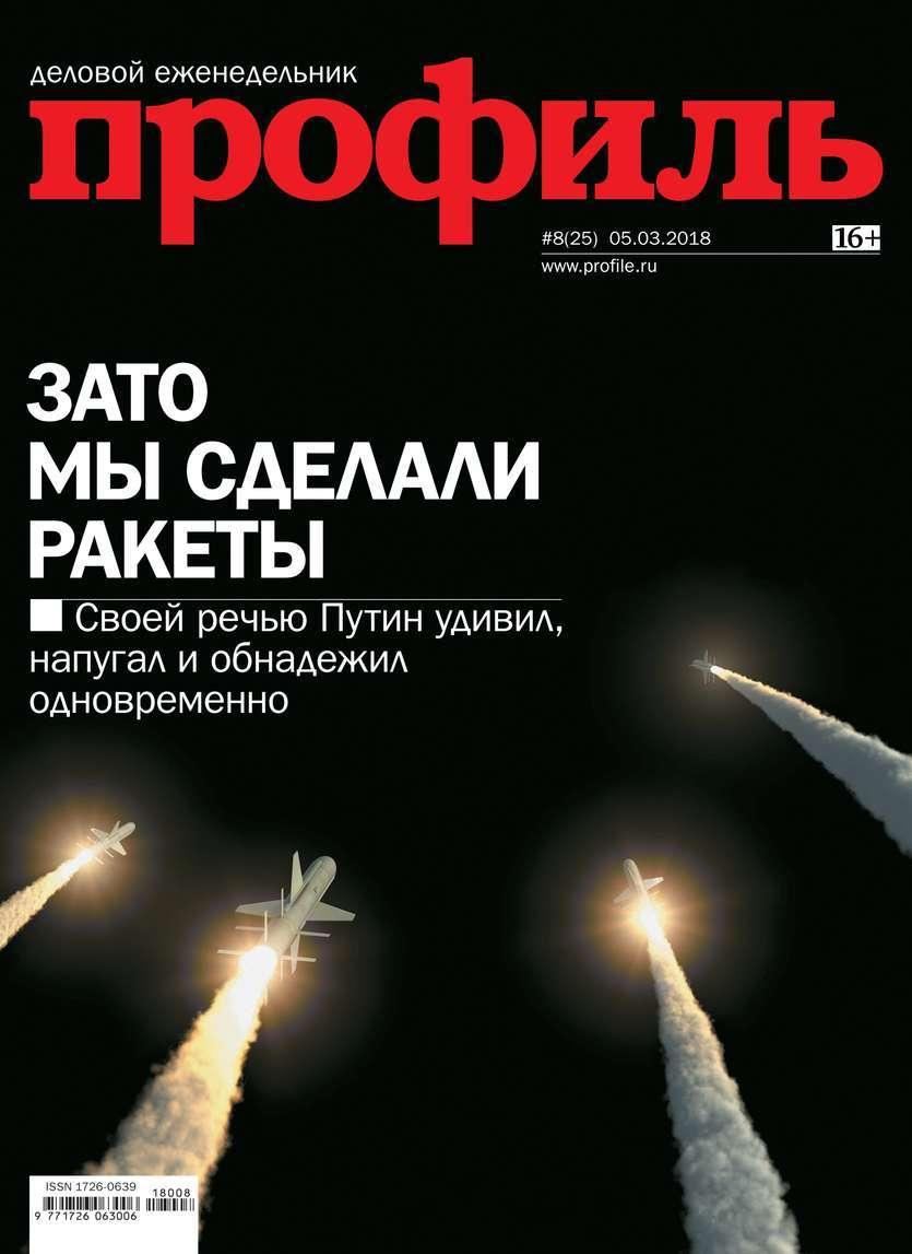 08 2018 pdf for Spiegel 08 2018