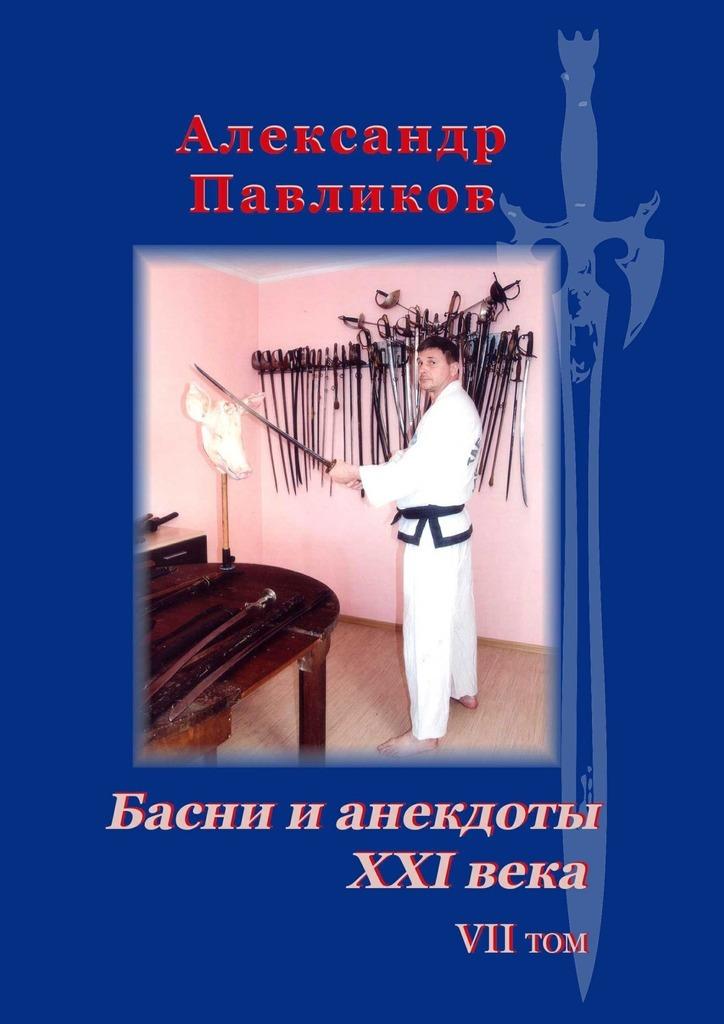 book становление телевизионного вещания в амурской