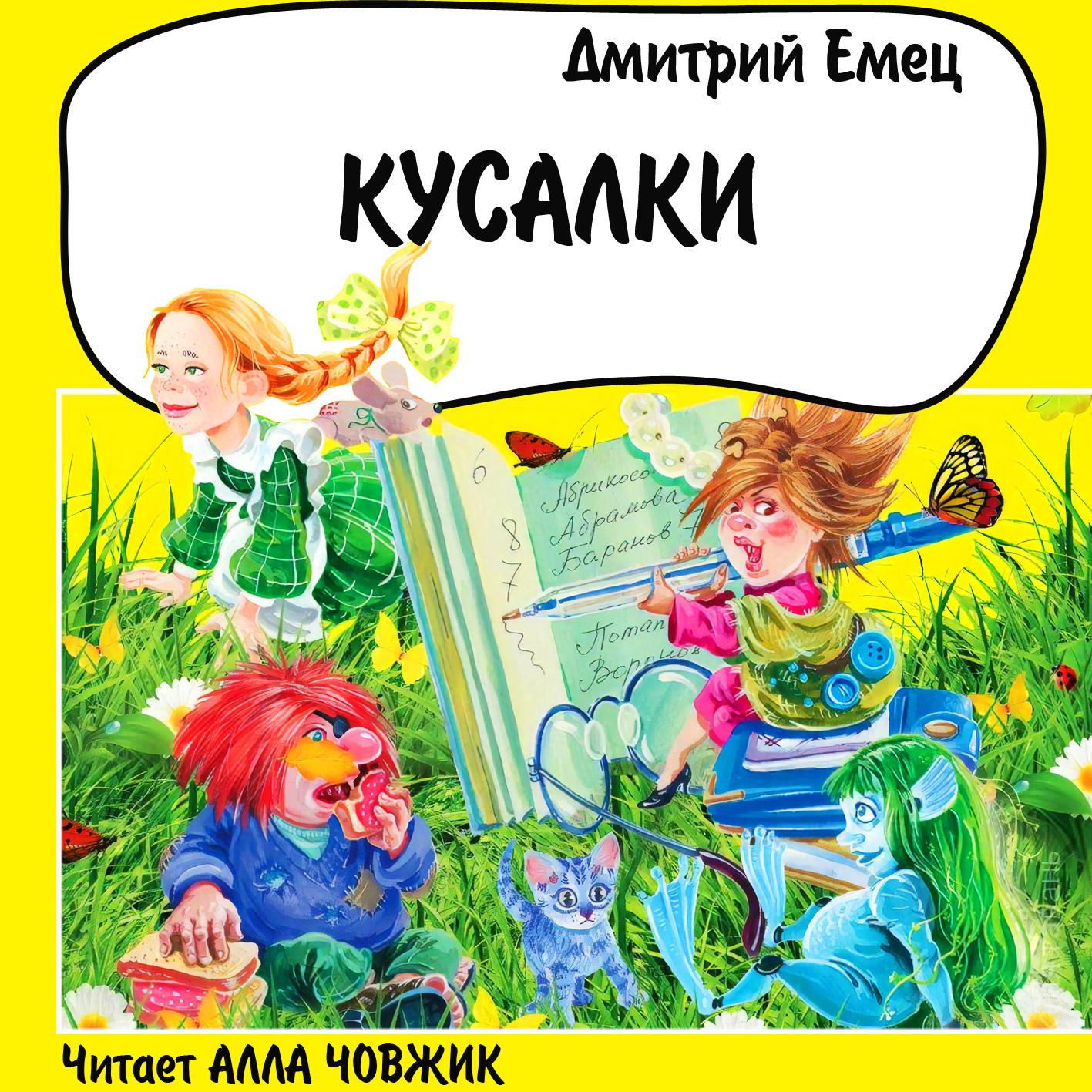 Варвара Андреевская - Записки куклы