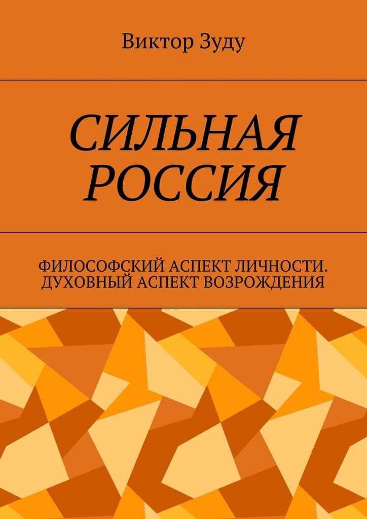 download Kirghiz Manual