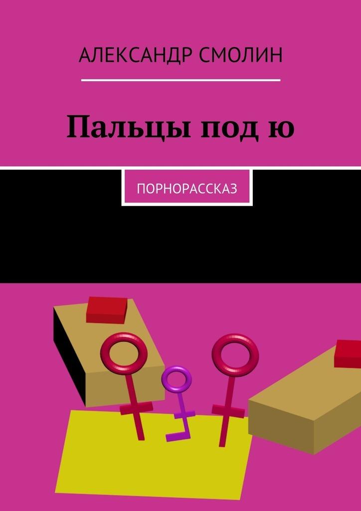 Смотреть русское домашнее порно онлайн бесплатно