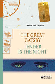 The great gatsby. Tender is the night. Великий гэтсби. Ночь нежна