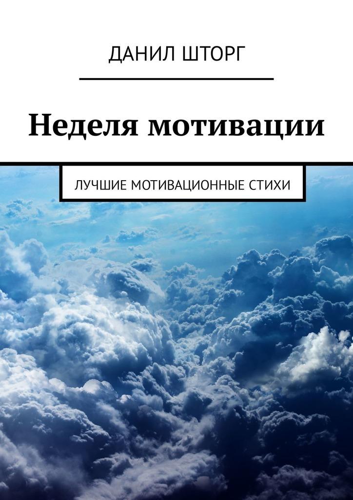 pdf starting