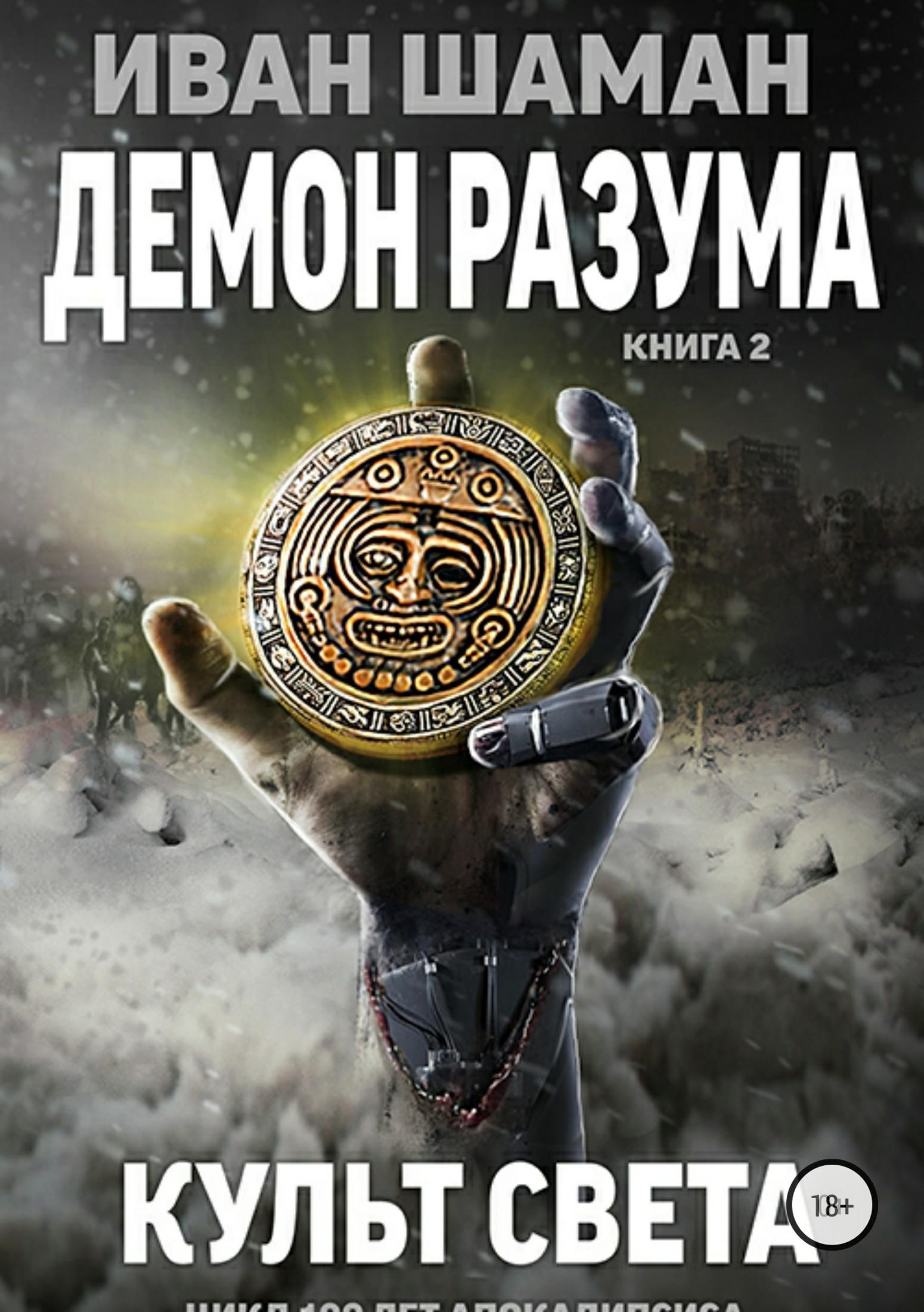 read patrologiae cursus completus 078 patrologiae graecae omnium ss patrum doctorum scriptorumque