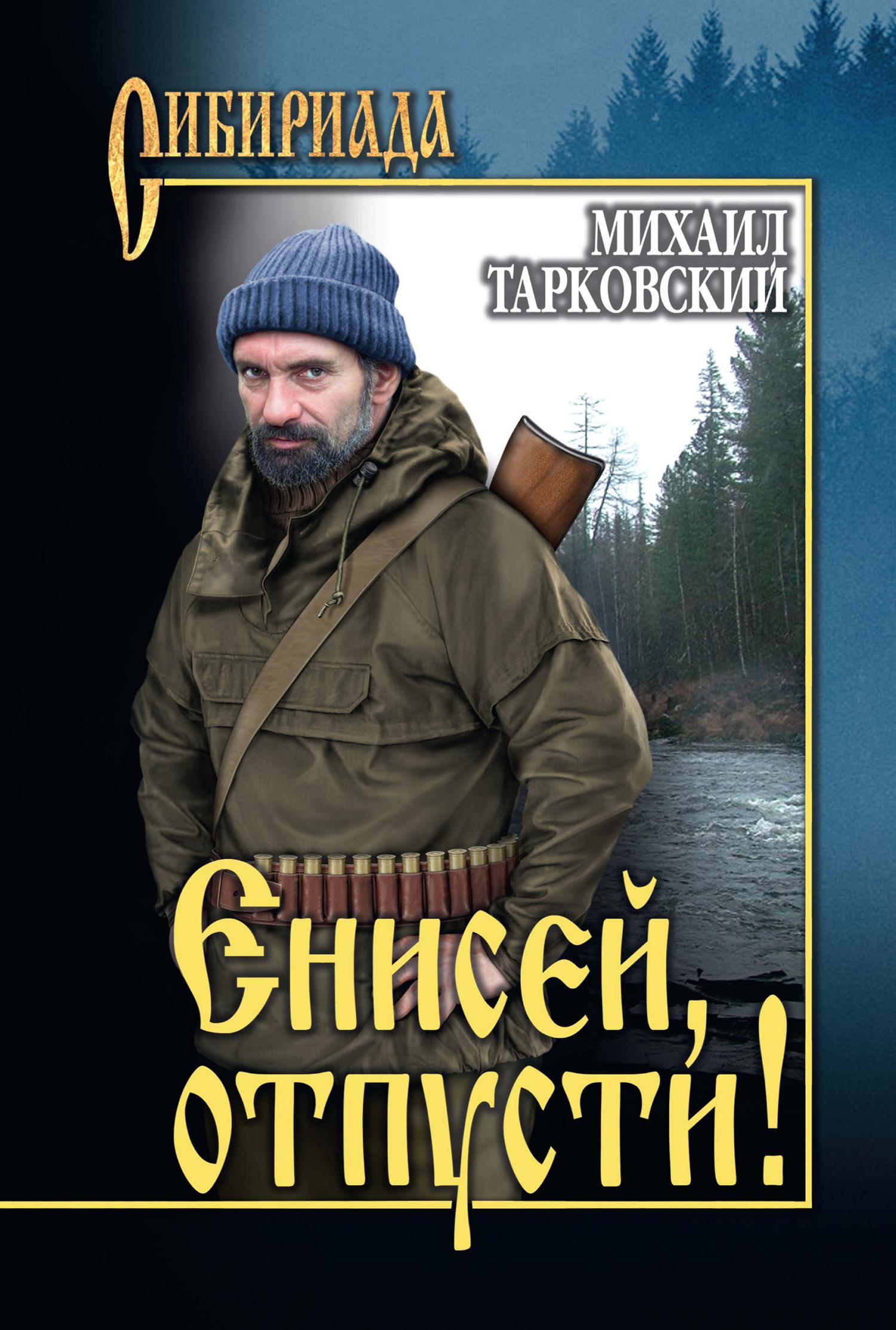Борис Акунин  Азазель скачать FB2 TXT EPUB MOBI