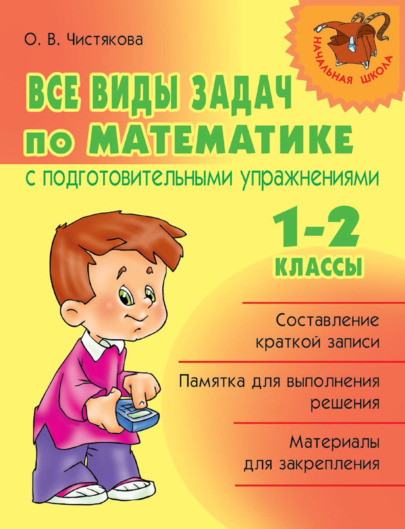 Решение задач по математике онлайн без регистрации решение задач по кинематике 11 класс