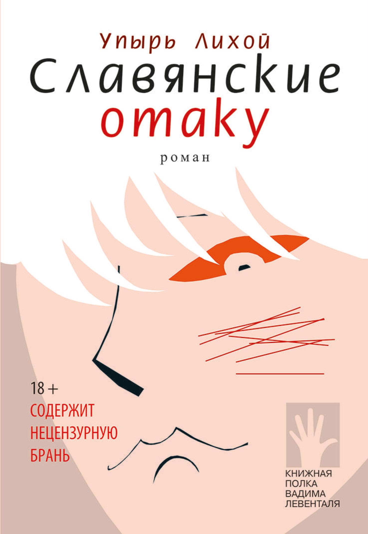 Порно Фото Малолеток Русских Девочек Бесплатно