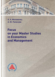 Focus on your Master Studies in Economics and Management