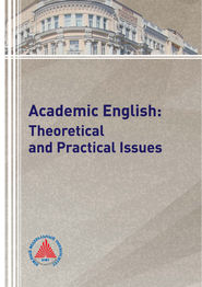 Academic English: Theoretical and Practical Issues