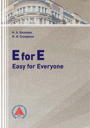 E for E: Easy for Everyone