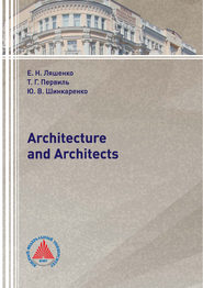 Architecture and Architects