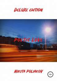 Poetic love – Deluxe edition