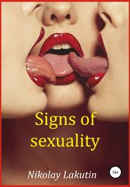 Signs of sexuality