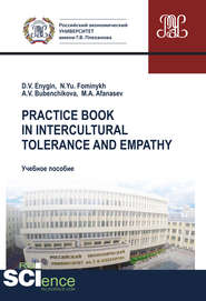 Practice book in intercultural tolerance and empathy
