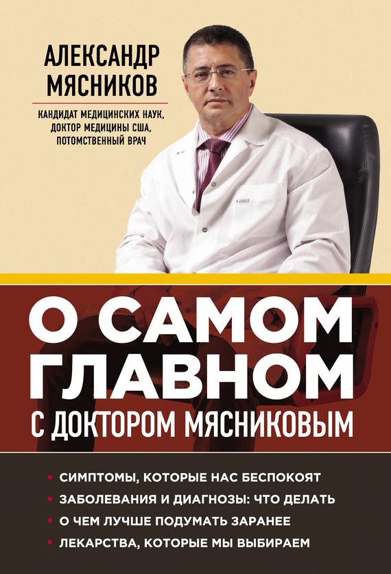 Читать онлайн русская рулетка мясников марафонбет онлайн казино