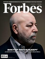 Forbes 02-2019