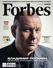 Forbes 01-2017