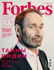 Forbes 04-2016