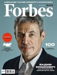 Forbes 04-2017