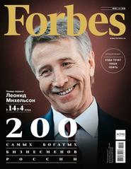 Forbes 05-2016