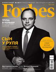 Forbes 06-2016