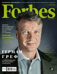 Forbes 07-2016