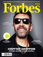 Forbes 08-2017