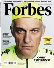 Forbes 09-2016