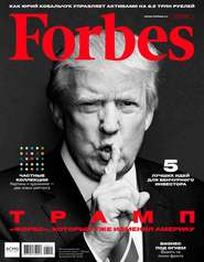 Forbes 11-2016