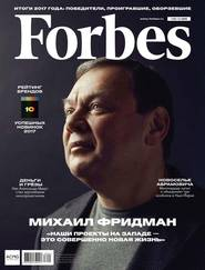 Forbes 01-2018