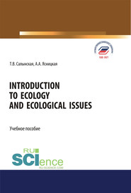 Introduction to ecology and ecological issues
