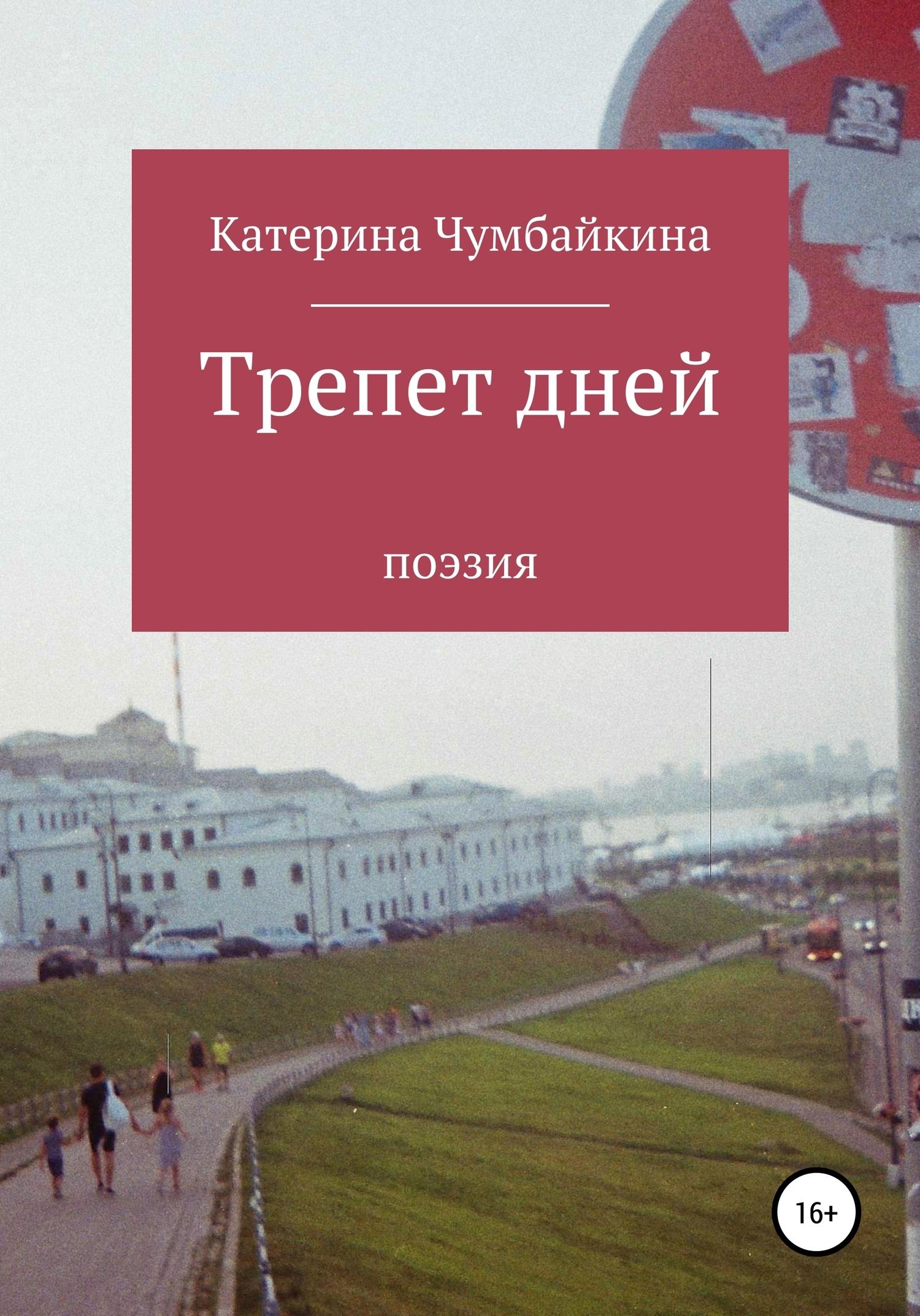 скачать бесплатно книги ошо в формате fb2
